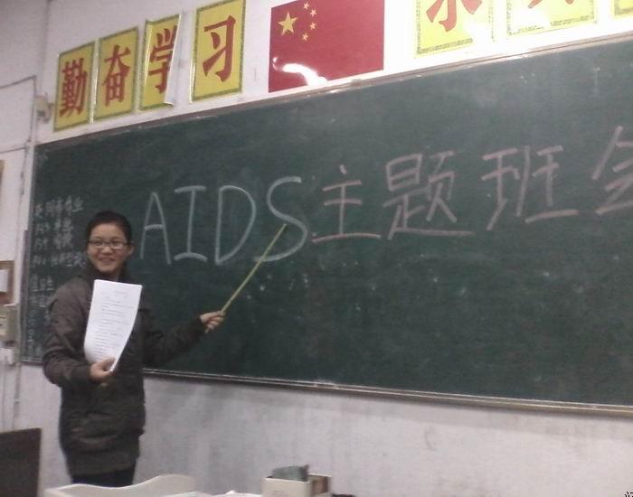 泾县中学 团委工作 团队活动 >> 正文  学校高度重视,专门制定活动